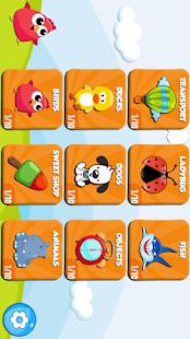 Kids Memory Game Plus- screenshot thumbnail
