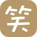 笑话大王 icon