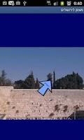 Screenshot of Compass to Jerusalem