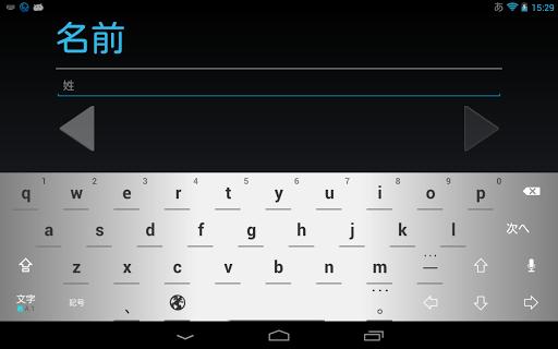錫(suzu) キーボードイメージ|玩工具App免費|玩APPs