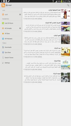 玩新聞App|الزلازل免費|APP試玩
