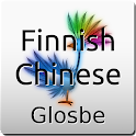 Finnish-Chinese Dictionary