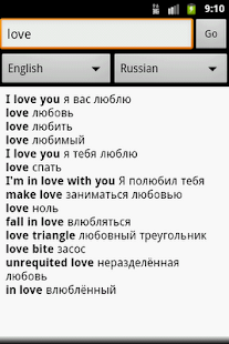 English to ... dictionary - screenshot thumbnail