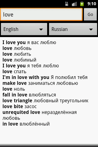 English to ... dictionary- screenshot