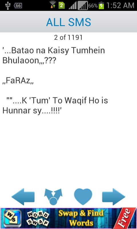 Pictures to urdu gandi kahaniyan font urdu kahani font desi stories 10