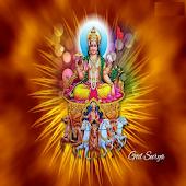 Sri Adithya Hrudayam Stotram