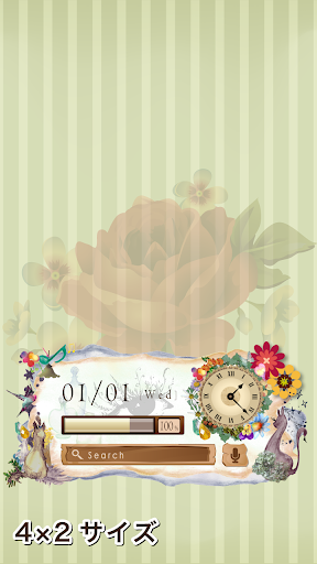 【免費個人化App】Invitation to Girly Widget-APP點子