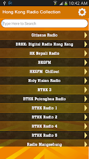 Hong Kong Radio Collection
