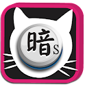 Dark Chess Cat -- free version icon