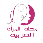 مجلة المرأة العربية