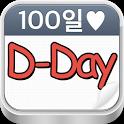 기념일 계산기 icon