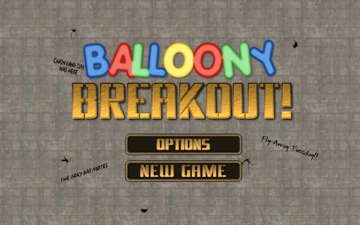 Balloony突圍!