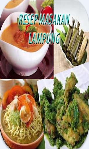 Resep Masakan Lampung