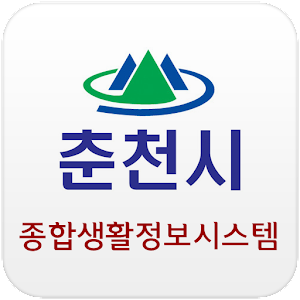 Free Apk android  춘천시 종합생활정보 시스템 1.0  free updated on