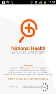 NHSD - Find a health service - screenshot thumbnail