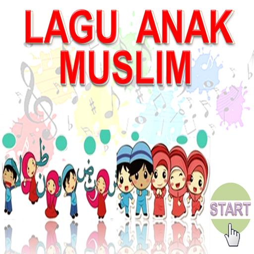 Lagu Anak Muslim - Islam LOGO-APP點子