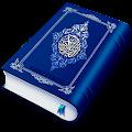 HOLY QURAN - القرآن الكريم download