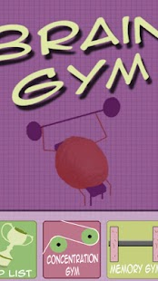 Brain Gym Memory Training - screenshot thumbnail