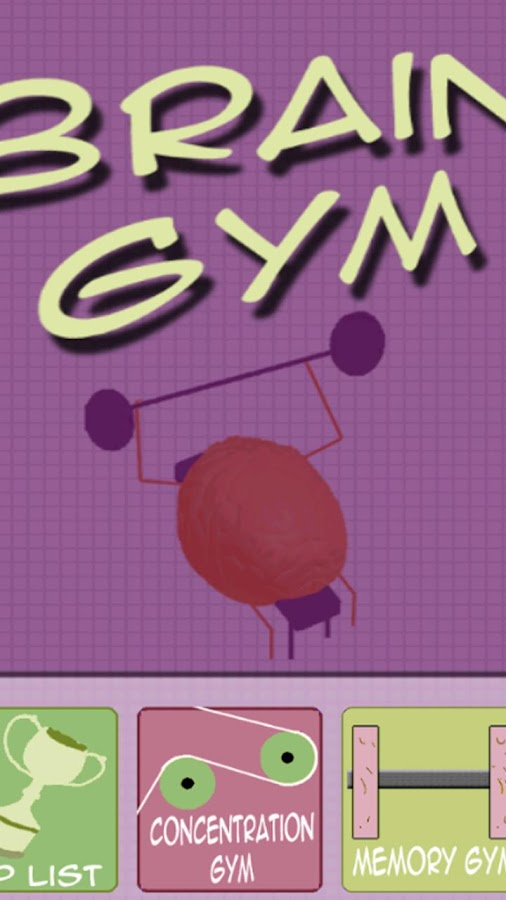 Brain Gym Memory Training - screenshot