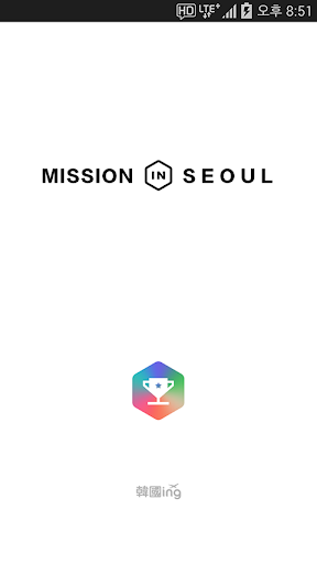 Mission in Seoul_韓國-ing
