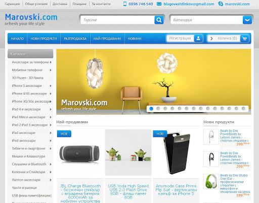 Marovski e-shop
