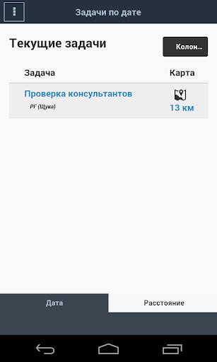 【免費工具App】Data360-APP點子