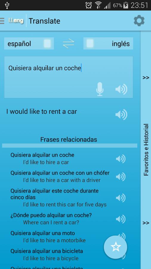 Learn Languages: English - screenshot
