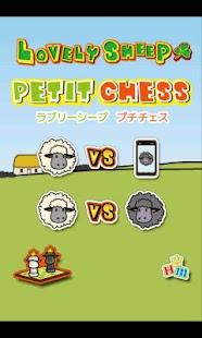 Lovelysheep Petit Chess- screenshot thumbnail