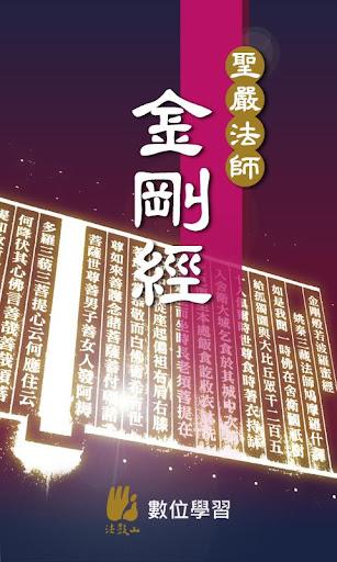 HiNet首頁 -中華電信HiNet網路服務入口