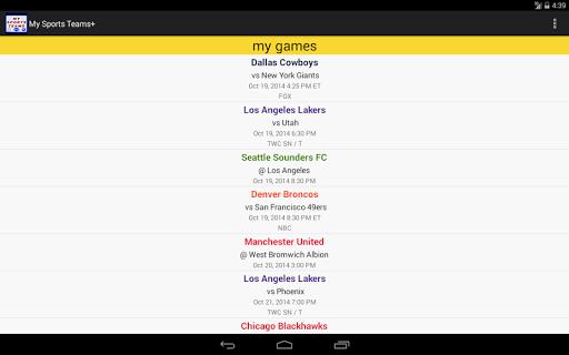 【免費運動App】My Sports Teams+-APP點子