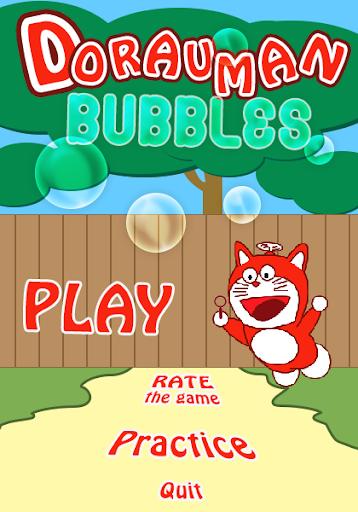 Dorauman Bubbles