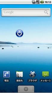 玩生產應用App|Screen Off免費|APP試玩