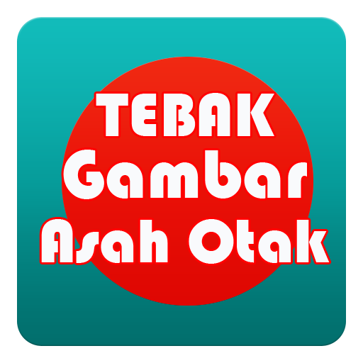 Tebak Gambar - Asah Otak 拼字 App LOGO-APP試玩