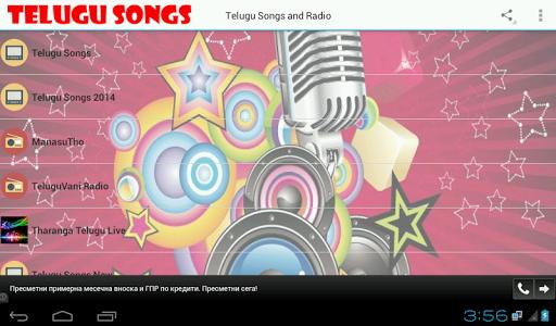 Telugu Songs and Radio