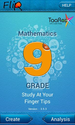 FlipQ Maths Grade 9 Flashcard