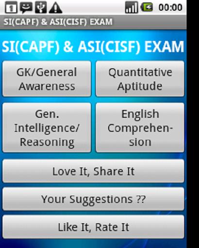 SSC SI ASI CAPF CISF CRPF ITBP