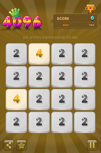 Play 4096