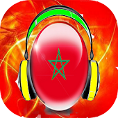 Moroccan radio stations online