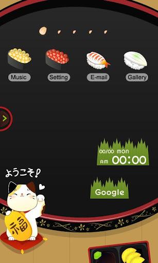 CUKI Theme Cute Sushi Set