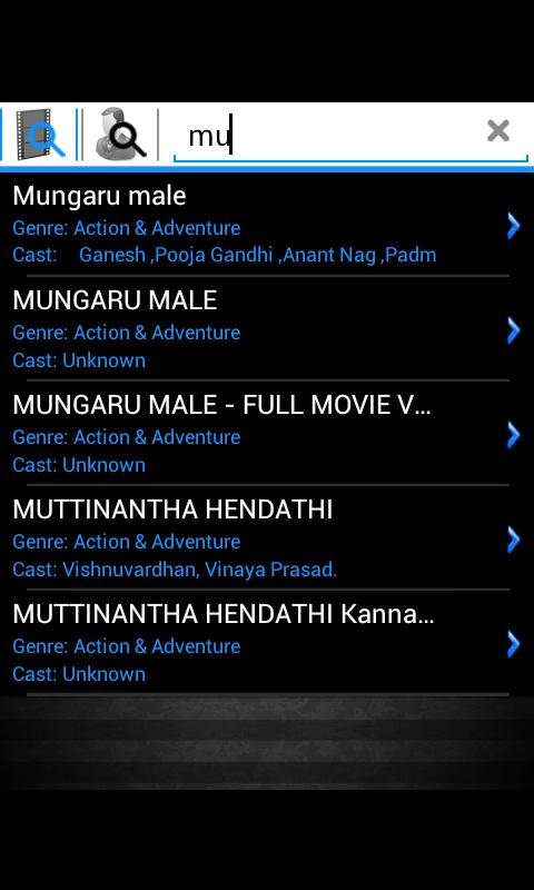 Kannada Movies Free - screenshot