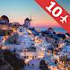 ギリシャの観光地ベスト10