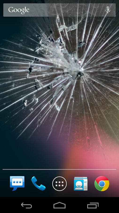 Σπάσε την Οθόνη - Φάρσα - στιγμιότυπο οθόνης