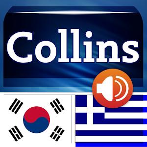 Korean<>Greek Dictionary Icon