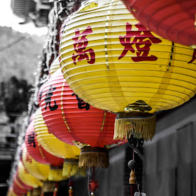 Chinese Lantern by Eddy Tan - Artistic Objects Other Objects ( lantern, red, color, yellow, photography,  )