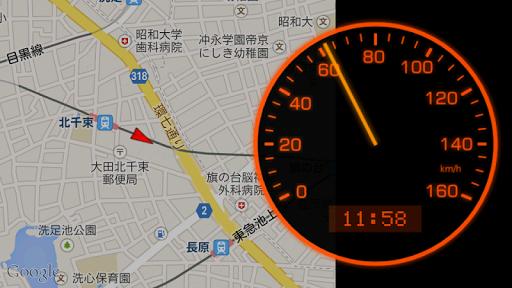 CycloMeter スピードメーター