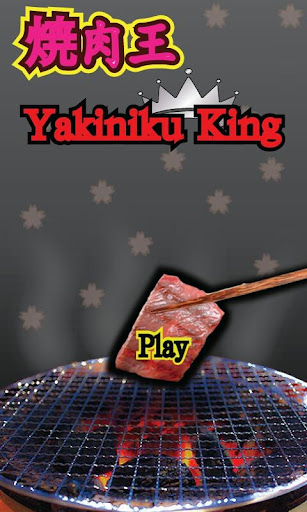 Yakiniku King