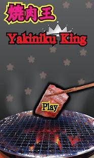 Yakiniku King screenshot