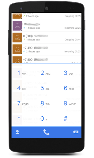 ExDialer New Style