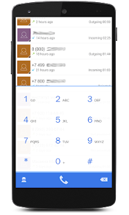 ExDialer New Style - screenshot thumbnail
