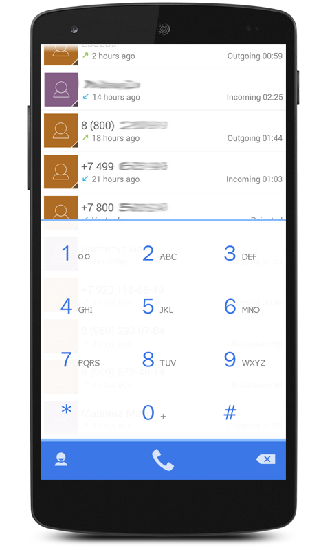 ExDialer New Style - screenshot